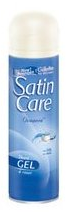 satincare2