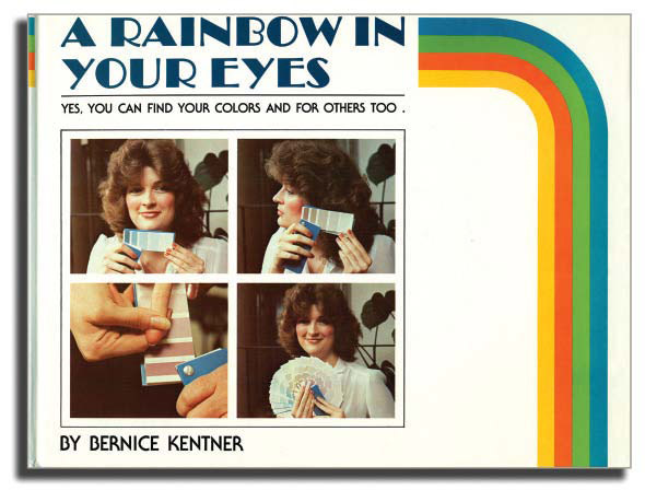 Rainbow_In_Your_Eyes__99155.1405460401.1280.1280