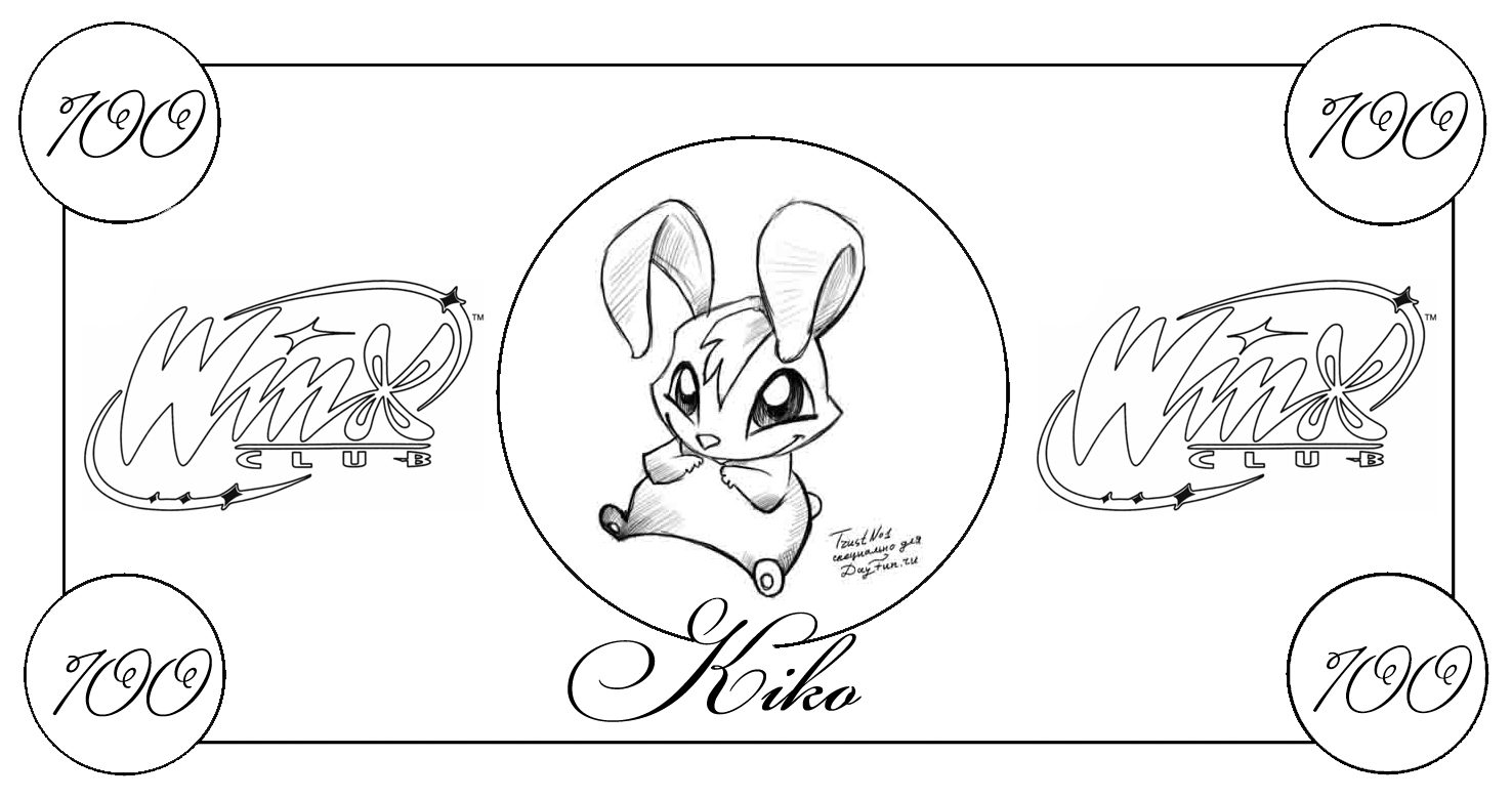 printable-play-money-winx-black-n-white-kiko100