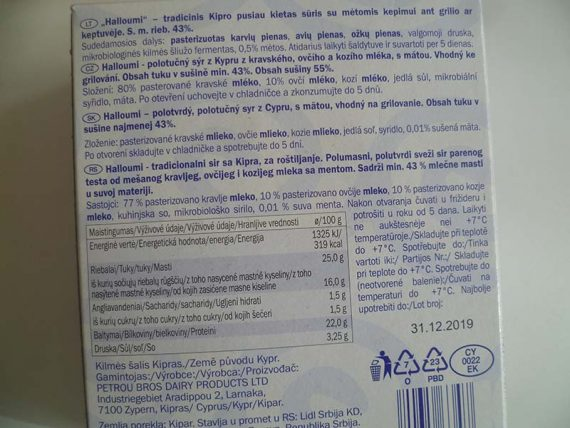 Grécky Eridanus syr Lidl.